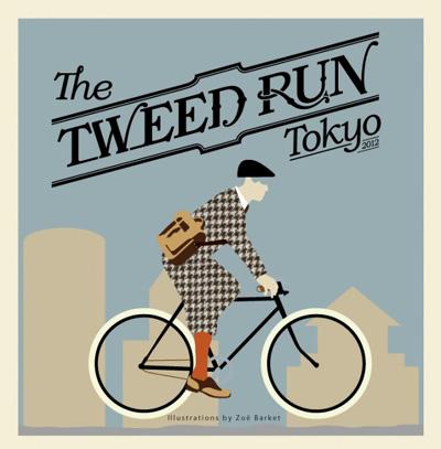 ツイードラン(The Tweed Run)